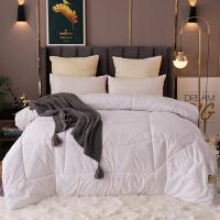 澳洲羊毛被冬季厚被子春秋被加厚保暖冬被单双人四季被芯 220X240CM 7.5斤