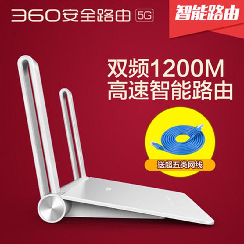 包邮礼品卡 360安全路由P2 5g无线路由器家用智能千兆AC双频wifi四天线usb穿墙王支 持七天退换1200M 5G双频 光纤级 智能路由
