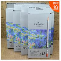 秘密花园 涂色笔 MARCO马可7100-24 36 48 72CB 专业彩色铅笔 72色马可油性彩铅 纸盒装
