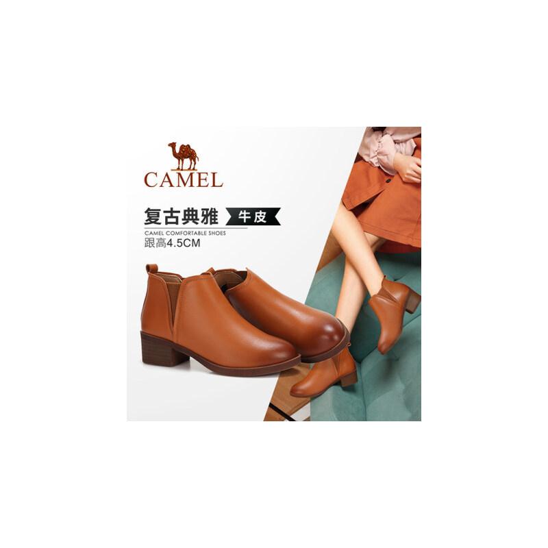 Camel/骆驼2018冬季新款 简约帅气时尚舒适英伦风低跟短筒女靴