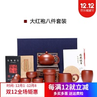 紫砂茶壶 正宗宜兴手工朱泥大红袍西施壶捡漏小泡茶壶功夫茶具