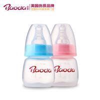 宝德初生儿奶瓶新生婴儿宝宝果汁瓶子PP果汁奶瓶标准口径