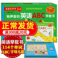 有声音的英语ABC早教书 儿童点读认知发声书0-1-2-3-6岁早教启蒙益智书籍 宝宝学说话会发音的幼儿早教英文启蒙教