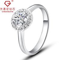 先恩尼钻戒 白18K婚戒 结婚戒指群镶钻石戒指 订婚戒指 求婚戒指 女款钻石戒指 HFA245绽放一生钻戒
