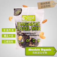 【澳洲直邮】Absolute Organic混合坚果