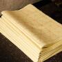 毛笔字宣纸加厚手工书法练习纸初学者 毛边纸米字格