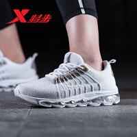 特步女鞋跑步鞋新款白色全掌气垫鞋子网面透气轻休闲运动鞋女982318119199
