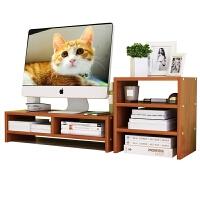 办公室台式电脑增高架桌面收纳置物垫高屏幕架子显示器底座支架