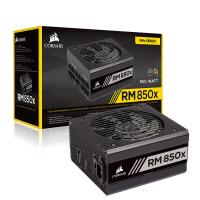 美商海盗船(USCorsair)额定850W RM850x 全模组电脑电源(80PLUS金牌/低噪音 /十年质保/全日