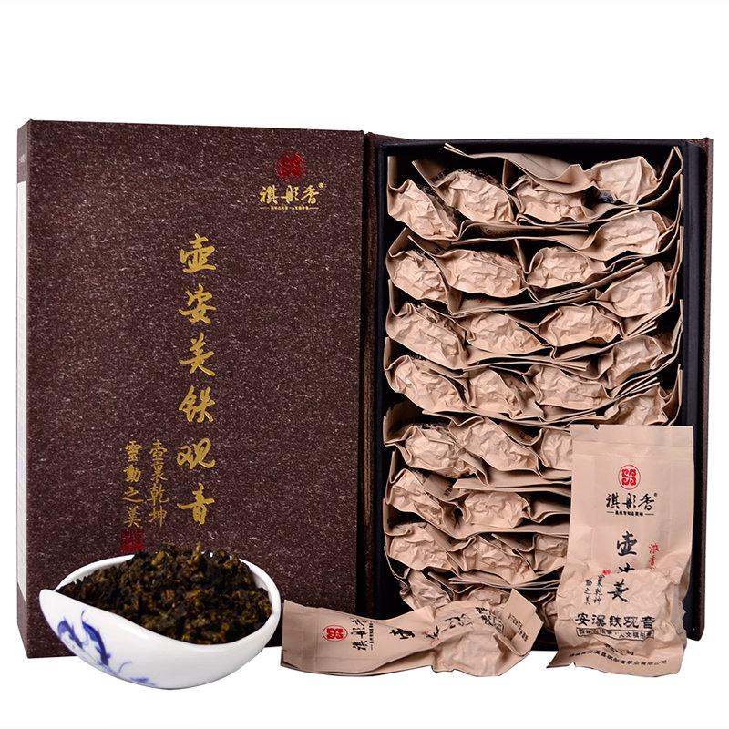 新茶 祺彤香 铁观音 壶安美1号炭焙浓香型茶叶安溪铁观音乌龙茶500g传统浓香型 香气纯正 口感醇厚