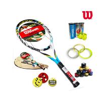 满百包邮 wilson/威尔胜全碳素网球拍 BLX Envy 7133 威尔逊男女士网拍