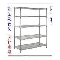 五层置物架金属层架阳台杂物架厨房整理架不锈钢色收纳架储物架子