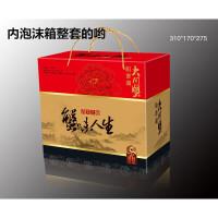 【现货】新款大闸蟹固城湖包装盒/礼品盒/大闸蟹礼盒/螃蟹包装盒