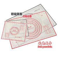 硅胶揉面垫/案板 小号款--红色