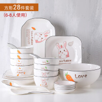 【家装节 夏季狂欢】碗碟餐具套装家用 4人可爱兔子黑线方碗日式情侣盘碟骨瓷