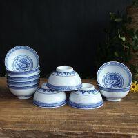 青花瓷碗套装釉下彩家用4.5英寸米饭碗景德镇复古创意礼合装餐具
