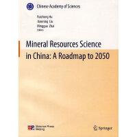中国至2050年矿产资源领域科技发展路线图(英文版)
