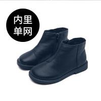 女童短靴加绒2018秋冬新款马丁靴真皮儿童靴子韩版公主黑色单靴