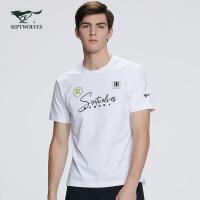 七匹狼短袖T恤男2020夏季新款运动休闲圆领男士体恤男装潮流上衣