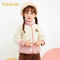 【3件4折价:90.4】巴拉巴拉儿童棉衣小童宝宝棉袄秋冬女童童装短款洋气外套