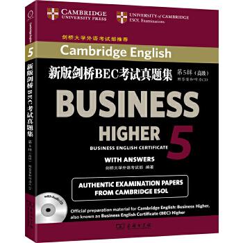 新版剑桥BEC考试真题集(第5辑):高级(附答案和听力CD) (参加BEC考试的必备书。本书适用于准备参加剑桥大学考试委员会(UCLES)商务英语证书高级考试的考生,以及想要提高商务英语水平的学生和在职者。)
