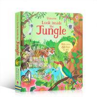 现货 Look Inside the Jungle 英语原版 看里面之丛林 儿童启蒙纸板翻翻书 儿童科普 早教读物4-6
