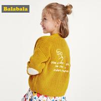 【5折价:84.95】巴拉巴拉童装女童毛衣韩版2019新款秋装儿童针织衫宝宝洋气线衣女