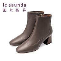 【全场3折】莱尔斯丹 秋冬新款切尔西短筒靴子羊皮革短靴9T68802