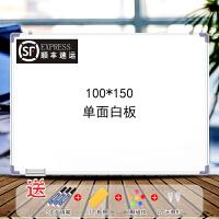 小白板�焓胶诎��家用教�W�k公室磁性可擦��字板�和�教�W�N���L�� 100*150�蚊姘装濉景装骞P3支+板 擦��+磁扣