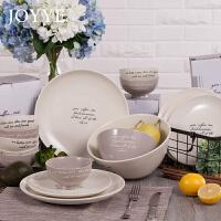 Joyye 简欧简约高雅陶瓷餐具套装 日韩中西餐纯白盘碗碟瓷器套装