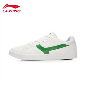 李宁休闲鞋男鞋运动生活系列耐磨防滑休闲板鞋小白鞋滑板鞋运动鞋ALCL065