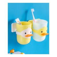 儿童牙刷杯架 卡通牙刷架吸壁式防摔可爱宝宝卫生间壁挂刷牙杯架洗漱套装 白杯
