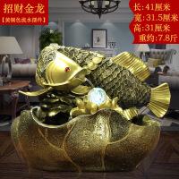 金龙鱼摆件喷泉貔貅金蟾客厅办公室桌面装饰品