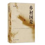 2017中国好书入围作品系列一二 文学 共4册