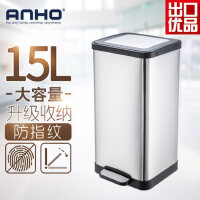 ANHO不锈钢方形脚踏垃圾桶 创意欧式家用卫生间 客厅大号垃圾筒