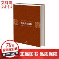 海龟交易法则 管理学 股票期货交易书籍 企业管理投资书籍 柯蒂斯费思 交易系统图书