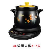 自动电炖锅煲汤煮粥陶瓷电砂锅可预约定时