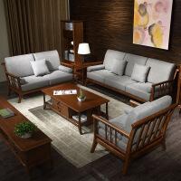 现代简约实木家具北欧风格白蜡木布艺沙发1+2+3客厅整装拆洗