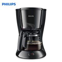 飞利浦(Philips)HD7431 咖啡机 滴漏式 煮咖啡 防滴漏功能