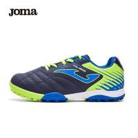 JOMA荷马儿童足球鞋TF碎钉短钉男大童小学生足球鞋青少年运动鞋