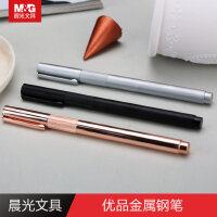 晨光文具优品金属可刻字钢笔0.38mm墨水笔签字学生办公笔AFPY1701