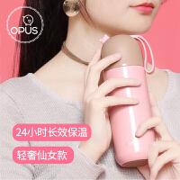 OPUS不锈钢保温杯男女便携学生韩版清新文艺可爱水杯子刻名字