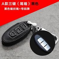 新款钥匙包适用于日产新轩逸奇骏阳光天籁骐达骊威尼桑逍客汽车套