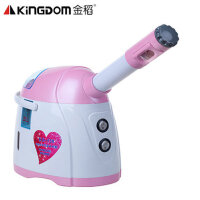 金稻蒸脸器美容仪冷热喷雾补水保湿冷喷蒸面器蒸脸机洁面仪KD-520