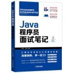 Java程序�T面��P�