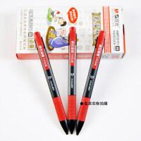 正品 晨光考试铅笔 孔庙祈福2B铅笔 2B考试涂卡笔 AMP35101