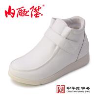内联升女皮鞋棉鞋秋冬高帮时尚休闲护士鞋老字号北京布鞋4370C