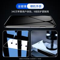 iPhoneX钢化膜12promax苹果11XsMax蓝光手机贴膜6半屏XR7/8plus