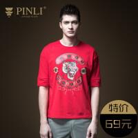 PINLI品立男装2020夏季新款男装修身圆领印花短袖T恤体恤男潮韩版