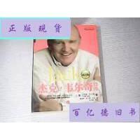 【二手旧书9成新】杰克韦尔奇自传 /杰克 韦尔奇 中信出版社
